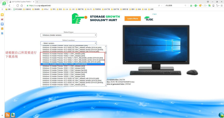 WIN10系统精简工具MSMG 工具箱Toolkit_v9 4_ZH-CN→小鱼儿yr系统