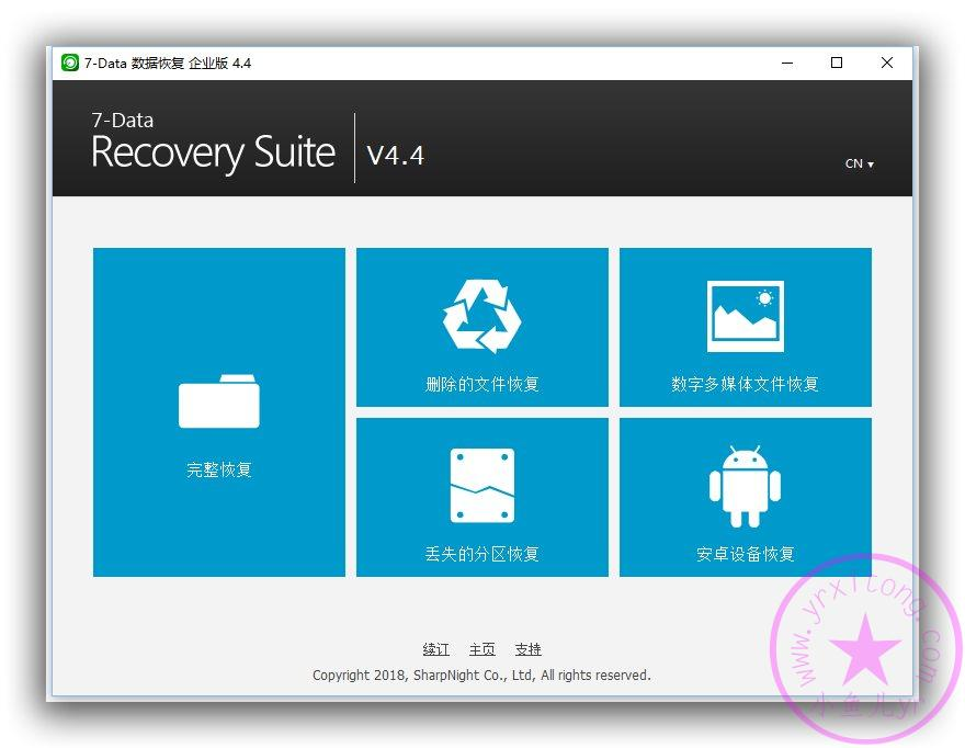 【实用工具】数据恢复工具7-Data Recovery Suite Enterprise v4.4.0